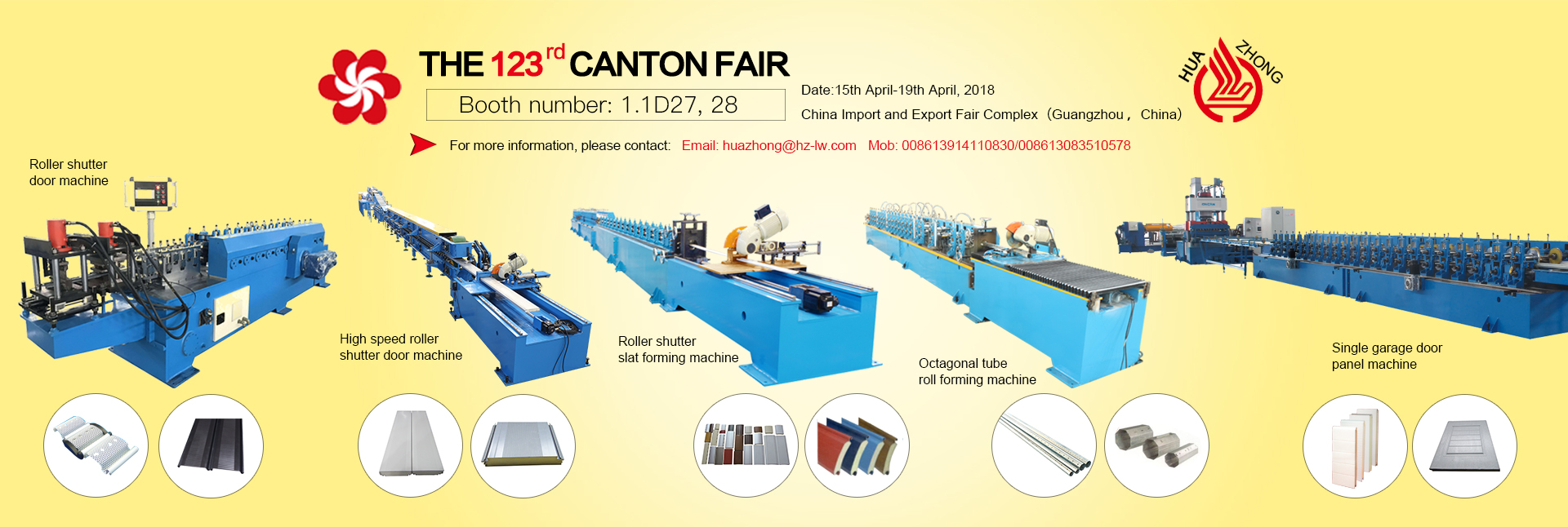 2018.4the 123th Canton Fair